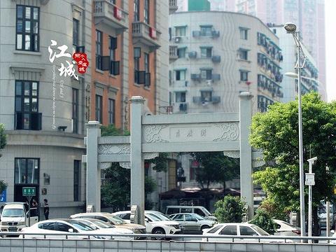 吉庆街旅游景点图片