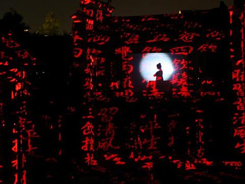 《印象大红袍》演出旅游景点图片