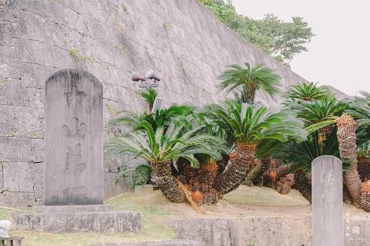 """""""首里城是位于琉球群岛的冲绳岛南部那霸市以..._首里城公园""""的评论图片"""