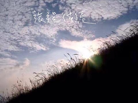 武功山旅游景点攻略图