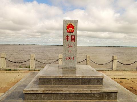三江口旅游景点图片