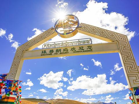 珠峰大本营旅游景点图片