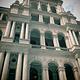 前财政大楼