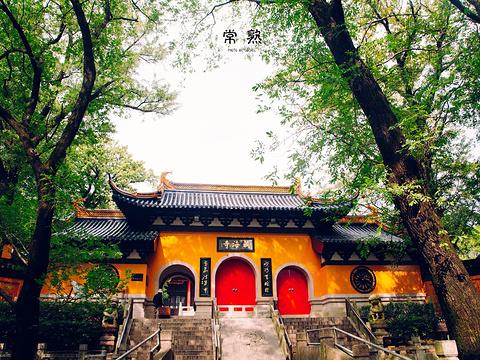 藏海寺旅游景点图片
