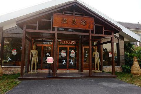 上海之根雪浪湖度假村温泉