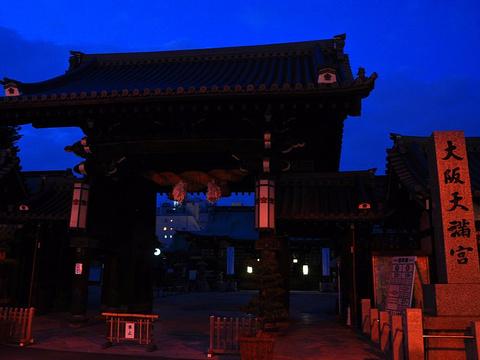 大阪天满宫旅游景点图片