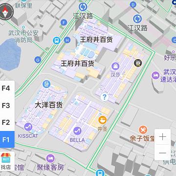 大洋百货(中山大道店)旅游景点攻略图