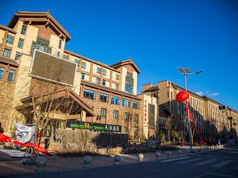 瑞信·天沐温泉旅游度假区旅游景点图片