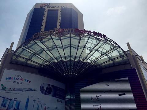 唐城坊旅游景点图片