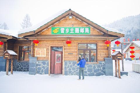 雪乡主题邮局旅游景点攻略图