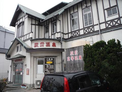 竹瓦温泉旅游景点图片