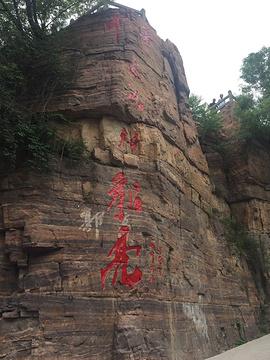 中华影视村