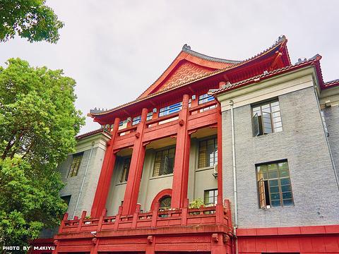四川大学旅游景点图片