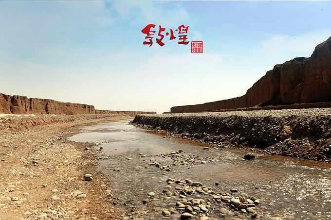 党河河谷图片