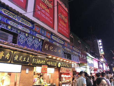黄兴路步行街旅游景点图片