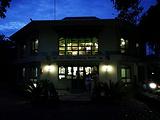 奇特旺国家公园旅游景点攻略图片