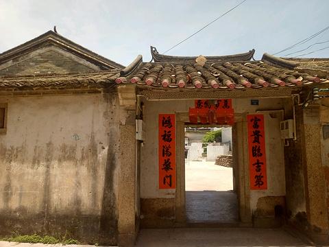 平海古城旅游景点图片
