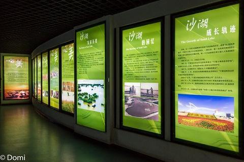 宁夏湿地博物馆旅游景点攻略图