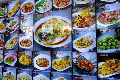 王毛驴豆腐美食店旅游景点攻略图