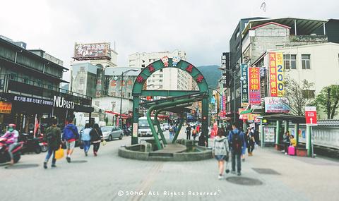 宜兰旅游景点图片