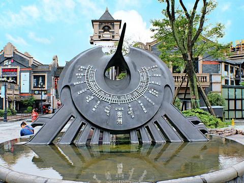 时光贵州小镇旅游景点图片