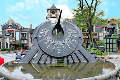 时光贵州小镇的图片