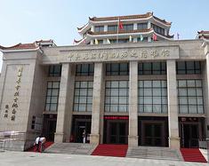 红色故乡行(三)中央苏区(闽西)历史博物馆
