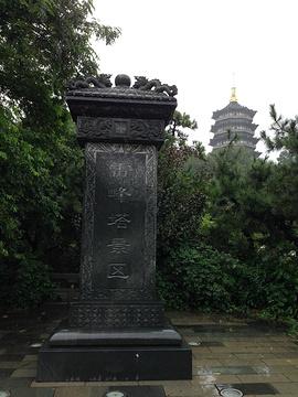 雷峰塔旅游景点攻略图