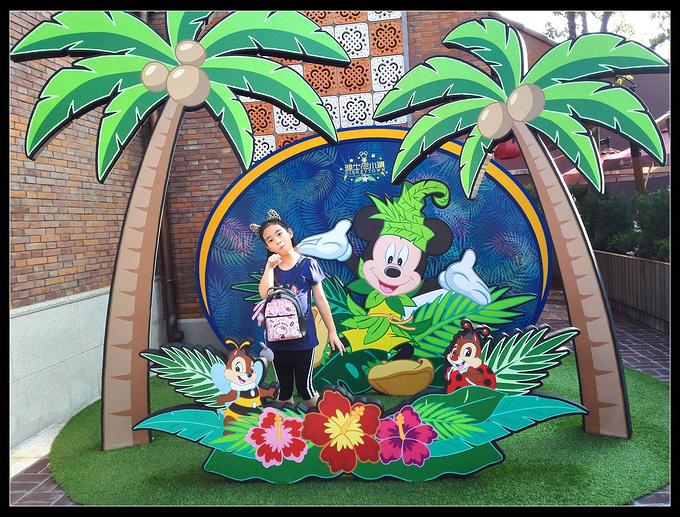 迪士尼小镇图片