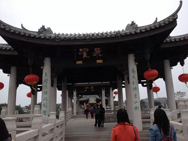 """""""一般到广济桥游玩,都是选择靠市区一侧进入桥体。售票处在桥的两侧都有。参观完广济桥之后,门票别丢掉_广济桥""""的评论图片"""