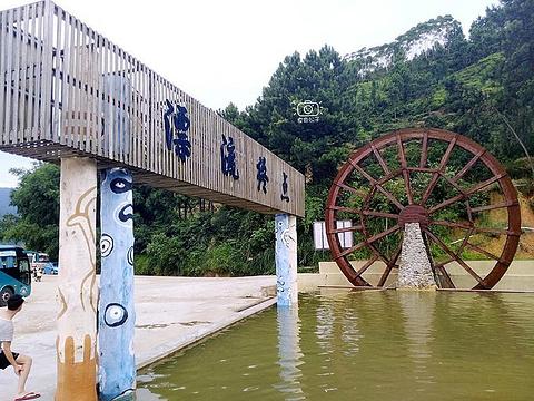 龙腾峡漂流旅游景点图片
