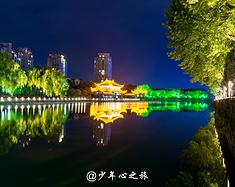 青山绿水,文化名城——衢州亲水之旅