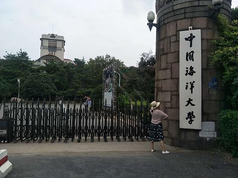 中国海洋大学(鱼山校区)旅游景点攻略图