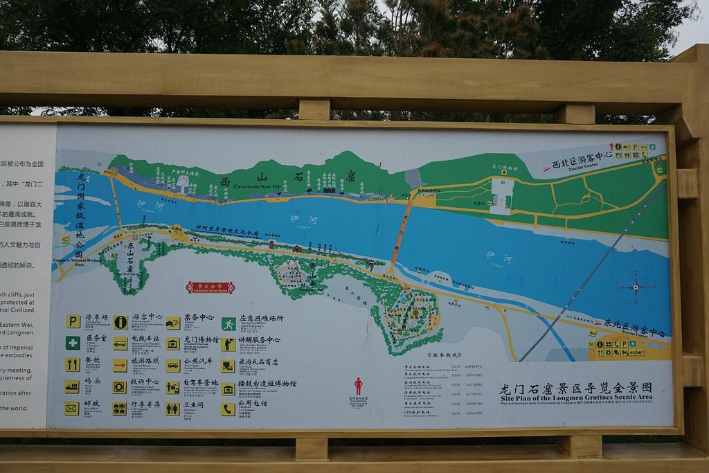 龙门石窟旅游导图