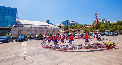 湖南省文化馆旅游景点攻略图