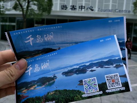 神龙岛旅游景点图片