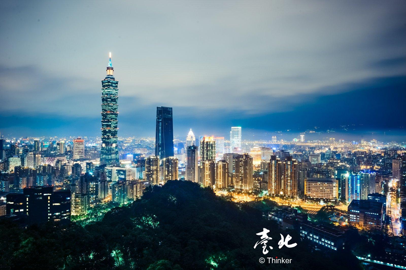 台北经典3日线路