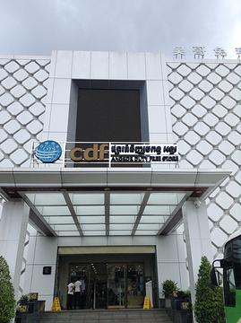 CDF中国免税品集团吴哥市内免税店旅游景点攻略图