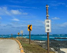外婆的澎湖湾 唯愿与你分享这座小岛