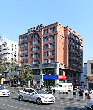 南京新街口旅游景点攻略图