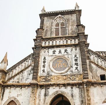 涠洲盛塘天主教堂旅游景点攻略图