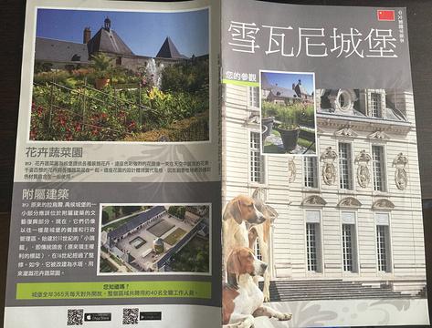 雪瓦尼城堡旅游景点攻略图