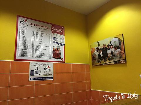 Alice Pizza 餐厅旅游景点图片