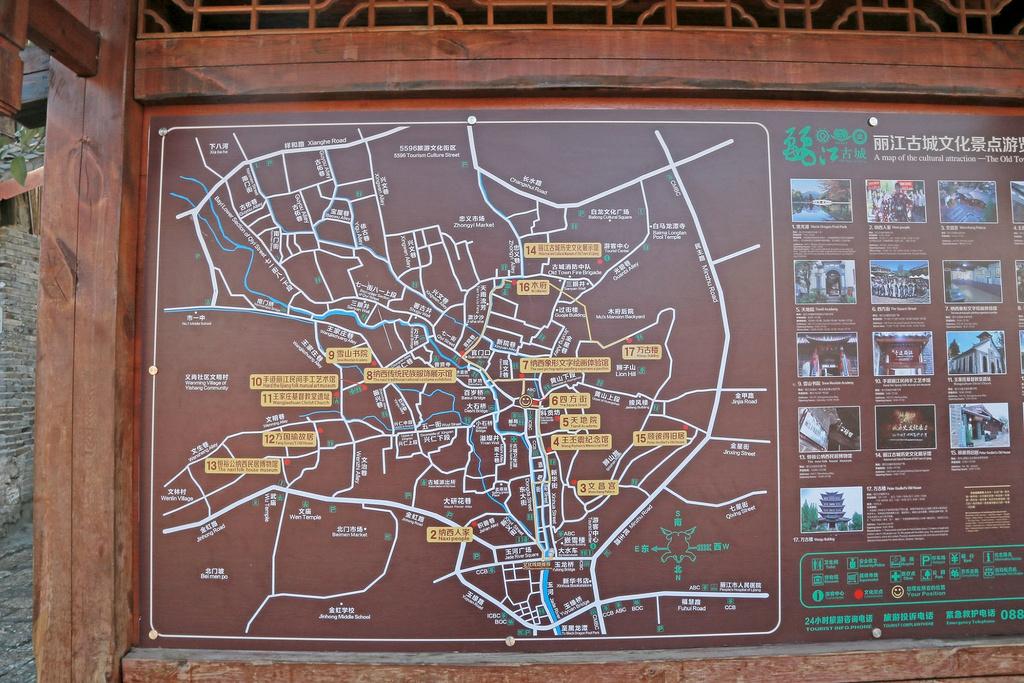 丽江古城旅游导图