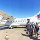 埃勒弗瑟里奥斯韦尼泽罗斯国际机场