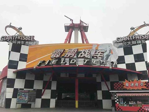 武汉欢乐谷旅游景点图片