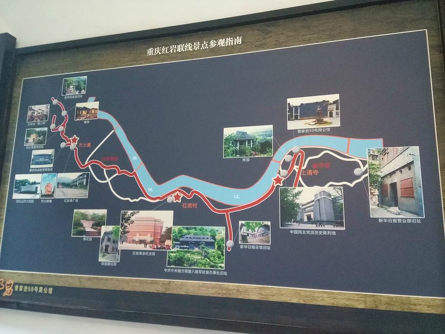 桂园旅游导图