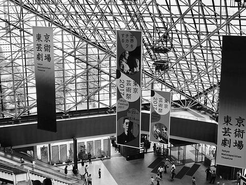 东京艺术剧场旅游景点图片