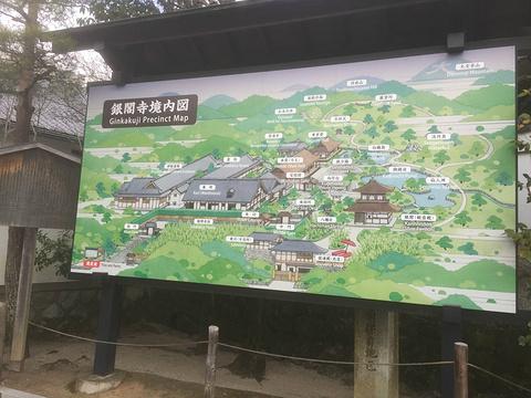 银阁寺旅游景点攻略图