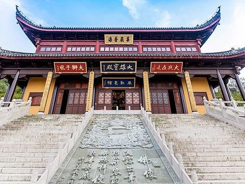 宁邦寺旅游景点图片